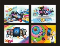 3G时代图片