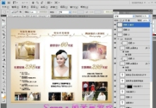 化妆三折页图片