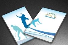 羽毛球俱乐部封面图片