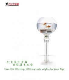 卫浴创意海报图片