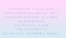 陈代明硬笔体字体