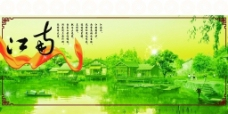 中国风绿黛嫣然展板图片