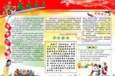 圣誕節 展板圖片