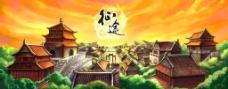 征途游戏背景图片