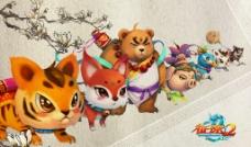 征途2游戏画面图片