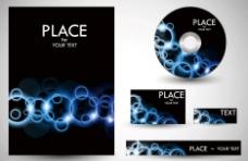 蓝色动感光圈企业vi设计图片