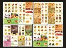 蛋糕折页画册图片