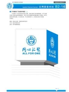 浙江地税图片