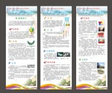 深圳大运会展架图片