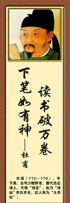 名句名言图片