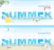 夏天 summer图片
