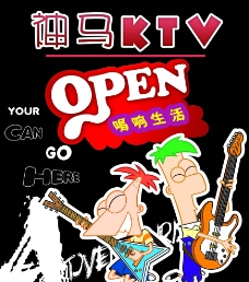 KTV廣告圖片