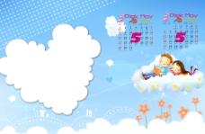 2011 2012双年台历快乐童年图片