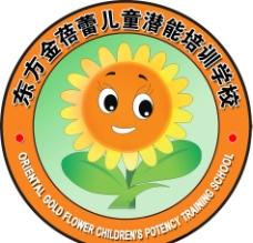 兒童學校LOGO圖片