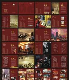 商业楼书图片
