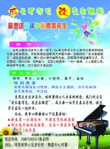 普思达音乐培训中心图片