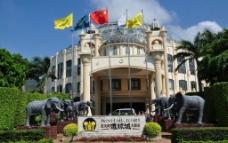 亚龙湾环球城大酒店图片