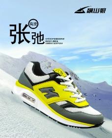 鞋子海報圖片