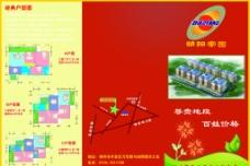 房地產單業圖片