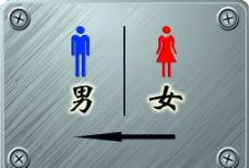 厕所指路牌图片