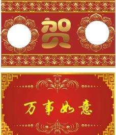 金邊賀卡圖片