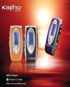 Kaliho MP3播放器圖片
